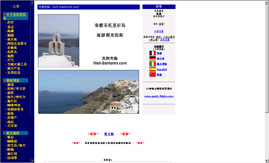chinese tourism portal